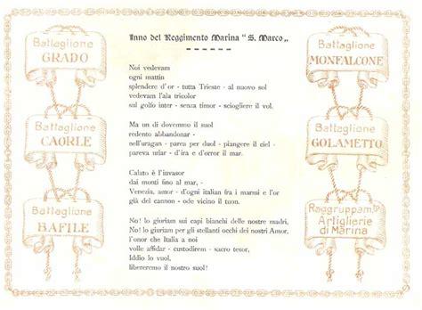 inno lagunari testo fascicolo inno reggimento marina san marco 1926