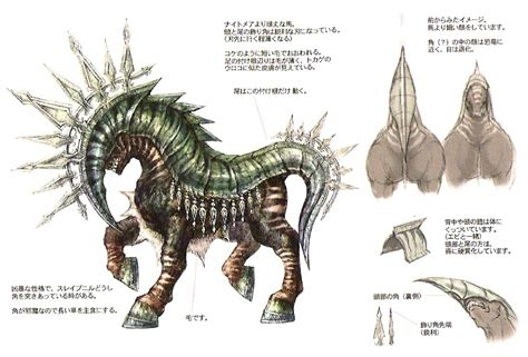 sleipnir final fantasy xii the final fantasy wiki 10