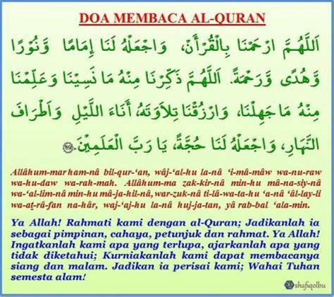 belajar menghafal bacaan tahiyat akhir doa membaca al quran doa doa doa quran