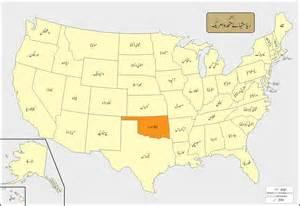 Oklahoma Map Usa by File Usa Names Oklahoma Png Wikimedia Commons