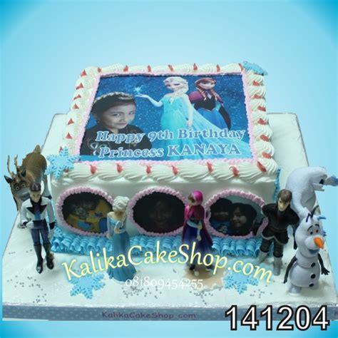 kue ulang tahun bergerak aktual post gambar kue ulang tahun frozen picturerumahminimalis com