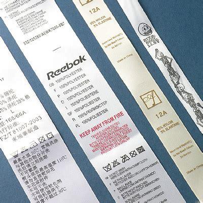 Label Satin satin label leader printing co ltd