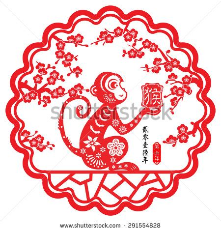 new year 2016 monkey color image gallery lunar new year symbols 2016