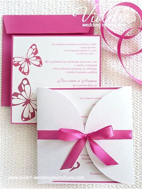 Handcrafted Invitations - best 25 butterfly invitations ideas on