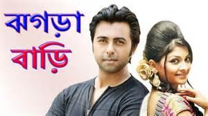 Hindi Comedy Movie » Home Design 2017