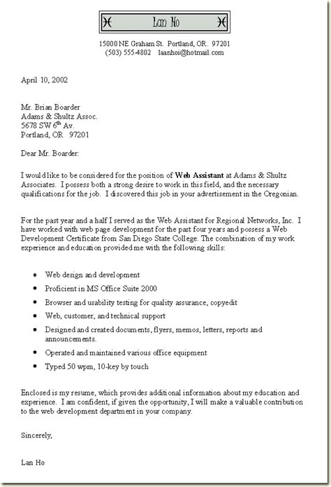 cover letter resume bullets employment quest course
