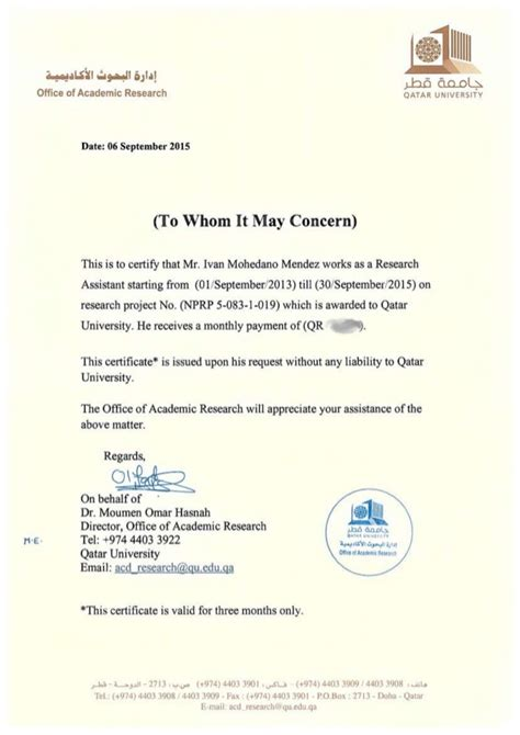 Attestation Letter To A Qatar Attestation Letter