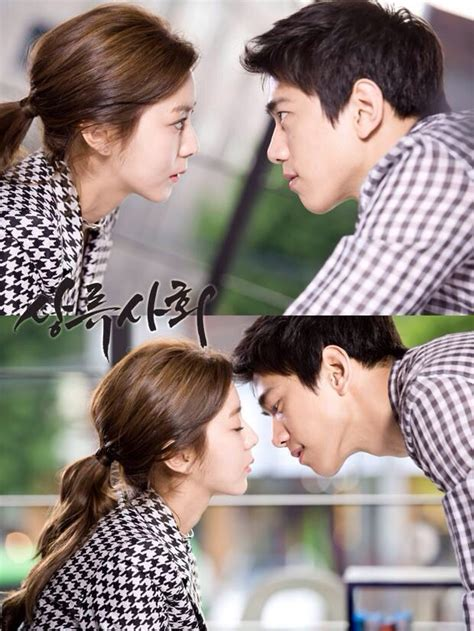uee drama and film 17 best images about high society on pinterest parks