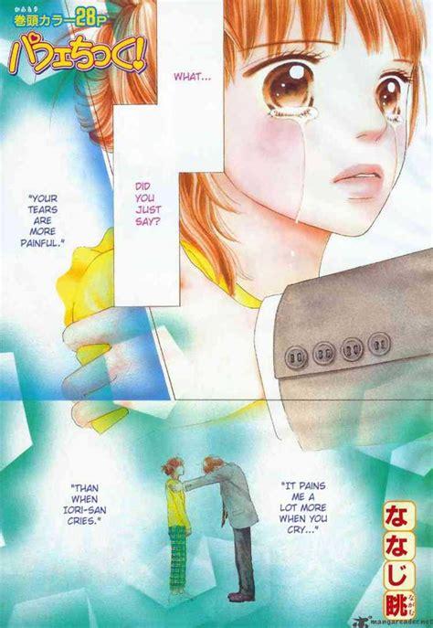 parfait tic parfait tic 71 read parfait tic 71 page 1