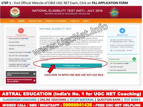 pattern of ugc net june 2016 csir ugc net 2017 notification eligibility application