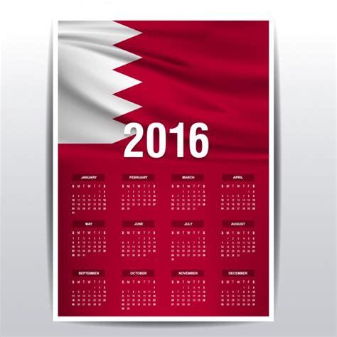2016 calendar of bahrain vector free