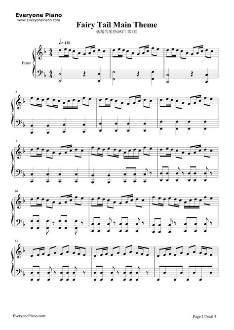 theme songs in fairy tail fairy tail main theme stave preview 1 free piano sheet