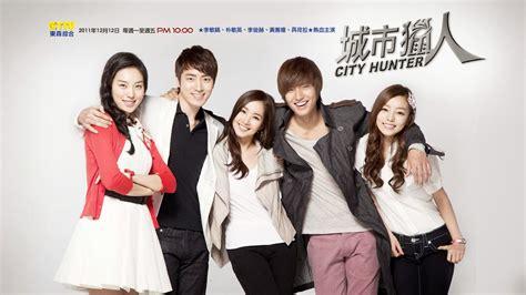 film korea vip sinopsis city hunter wallpaper wallpapersafari