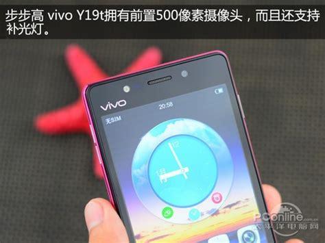 cellulari con fotocamera interna vivo y19t ecco il primo smartphone con fotocamera