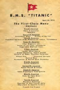 titanic breakfast menu a titanic dinner tim myatt