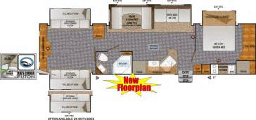 rv suites floor plan 2 bedroom travel trailer home