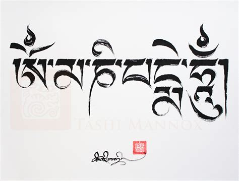 tattoo lettering tibetan related tibetan scripts december 2011