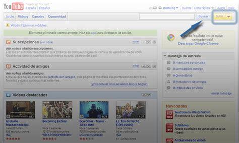 subir imagenes java web como subir videos a youtube