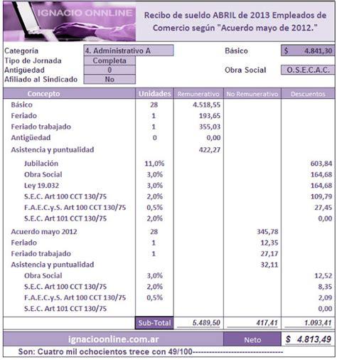 liquidacion de sueldo empleados de comercio 2016 acuerdo salarial empleados de comercio 2016