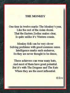 new year monkey poem monkey poem poems and poets