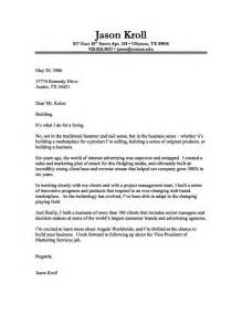 opening statement cover letter opening statement cover letter 7032