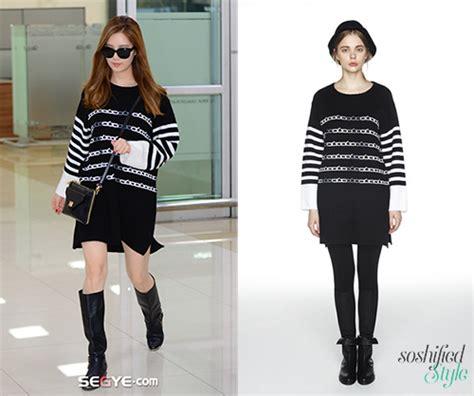 Yoona Satchel Small Black soshified styling snsd sandro proenza schouler roger