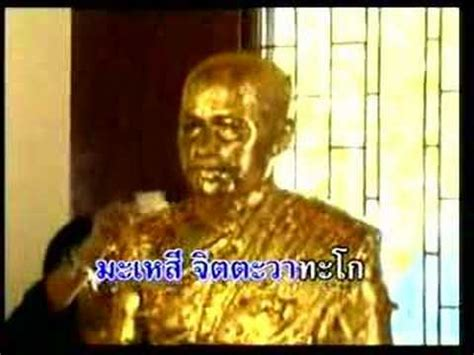 blessing for the sick pali thai pali paritta chanting 泰国巴利文三宝保护经 doovi