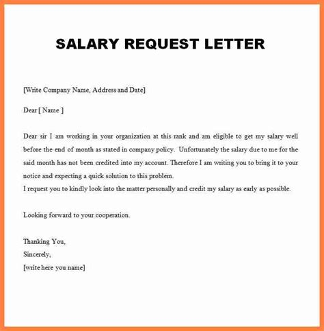 Increment Request Letter Format Doc 6 Exle Salary Increase Letter Salary Slip