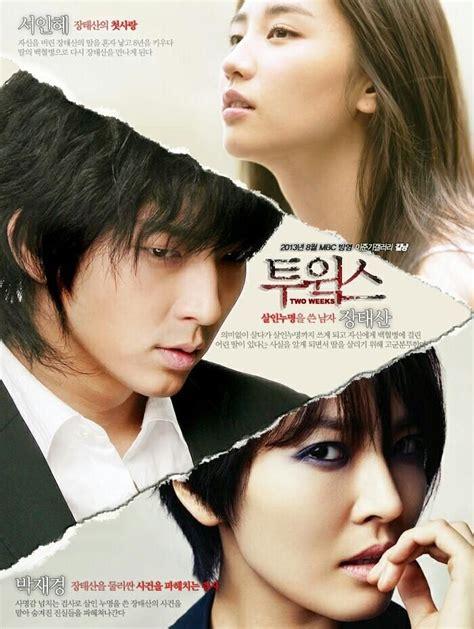 korean biography movie 156 best images about lee jun ki lee joon gi on