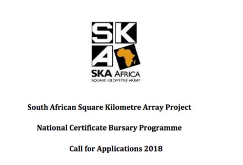 Mba Bursaries 2018 by South Square Kilometre Array Project National