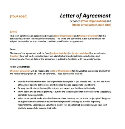 Agreement Letter Model letter of agreement sles template