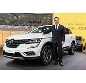 New Renault Koleos Unveiled At 2016 Beijing Motor Show