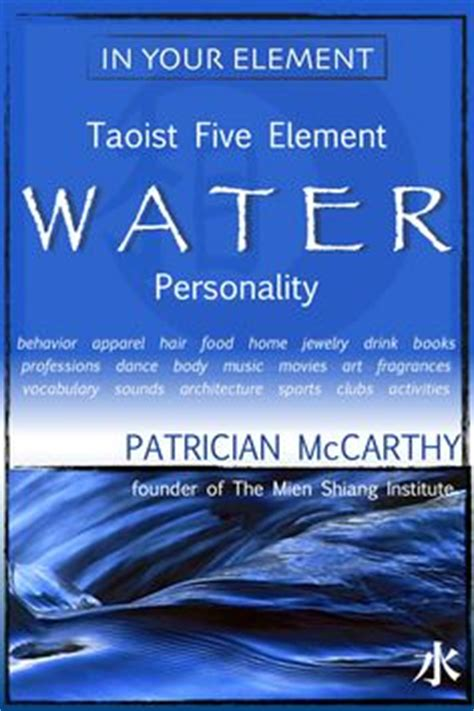 images  water element personality taoist chinese face reading  pinterest water