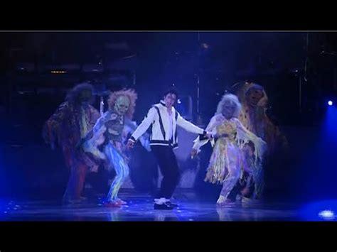 Michael Jackson History World Tour Munich 1997 michael jackson s history world tour munich germany 1997 widescreen
