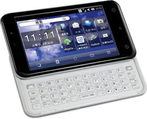 Hello Slider Smartphone Available In The Us by Lg Working On Qwerty Smartphone