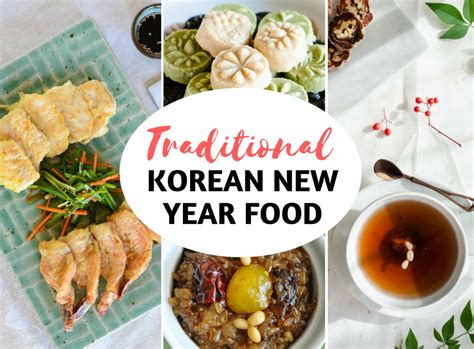 new year food traditions kimchimari authentic korean recipes even you can cook