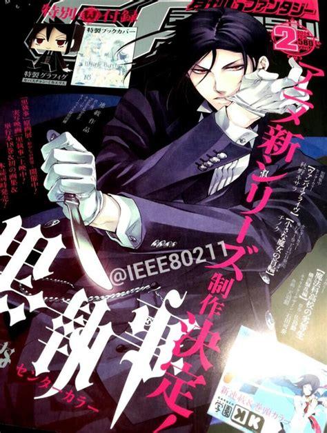 Komik Anime Black Butler Kuroshitsuji Vol 16 crunchyroll new quot black butler quot anime announced