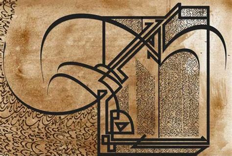Islamic Artworks 30 best 25 arabic calligraphy ideas on in