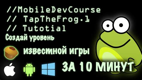 qt android tutorial youtube tap the frog level 1 tutorial qt qml v play youtube