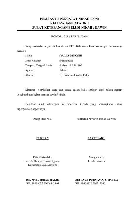 format surat kuasa wali nikah surat keterangan belum menikah