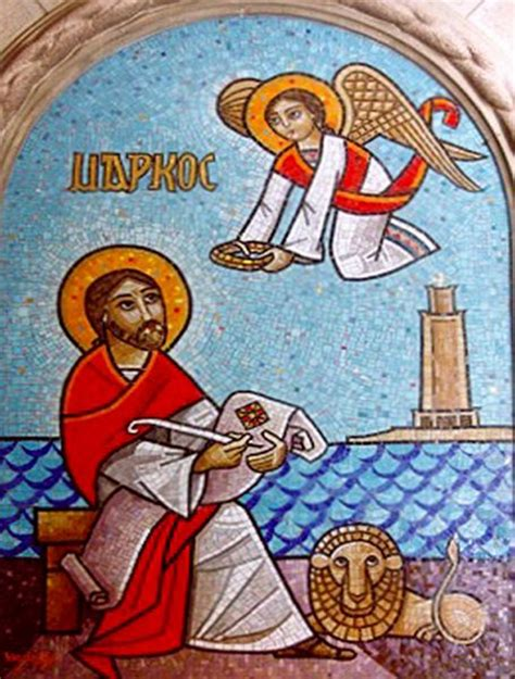 Wedding At Cana Bible Passage Catholic by 17 Best Images About Icons On Baptisms Patron