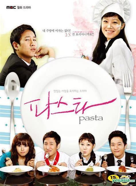 film drama korea pasta 17 best images about tv movie south korea kdrama