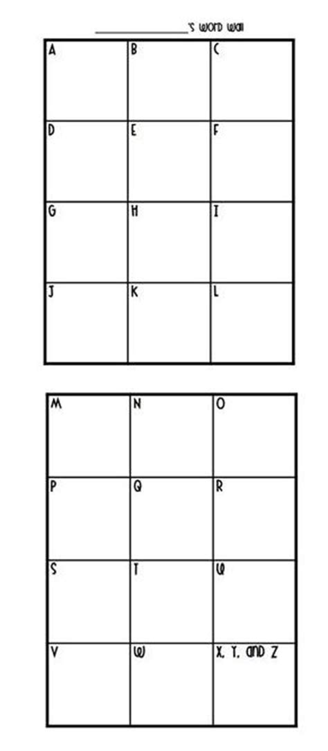 blank word wall template free classroom freebies my own word wall