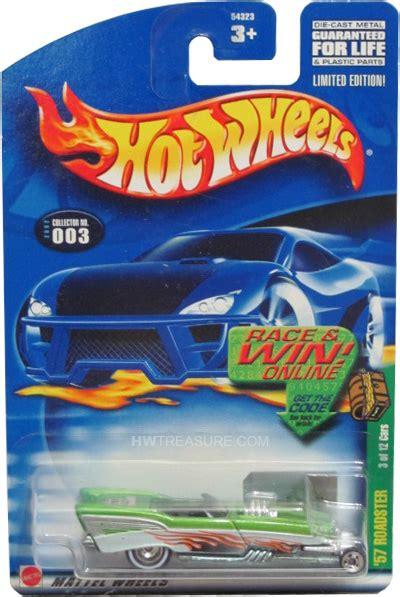 57 roadster wheels 2002 treasure hunt hwtreasure