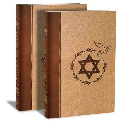 jerusalem one volume hardback the history of christian zionism vol 1 2 hardcover jerusalem prayer team