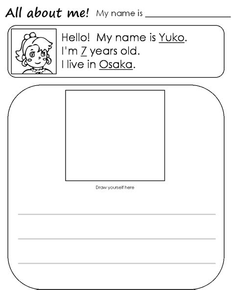 preschool coloring pages all about me free all about me worksheet for kindergarten quotes by