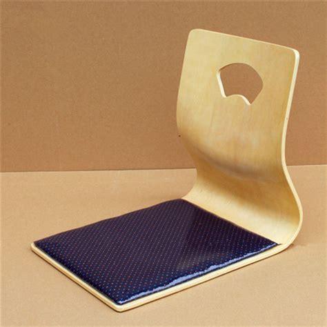 sedia a forma di sedere giapponese sedia acquista a poco prezzo giapponese sedia