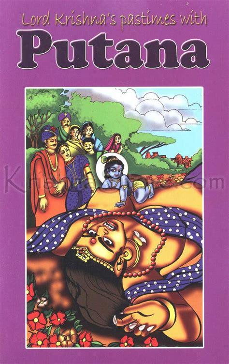 children s picture story books krishna s pastimes with putana children s story book