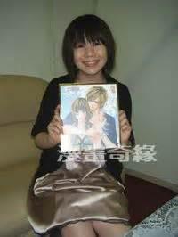 minami kanan kanan minami author of kyou koi wo hajimemasu vol 01