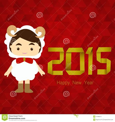 new year 2015 goat baby happy new year 2015 goat kid stock vector image